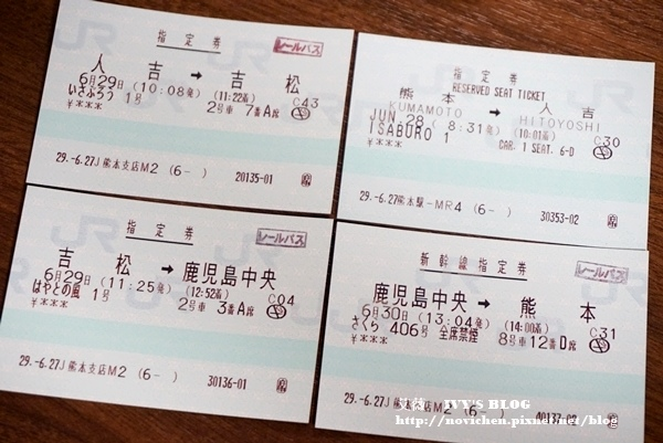 JR全九州周遊券_17.JPG