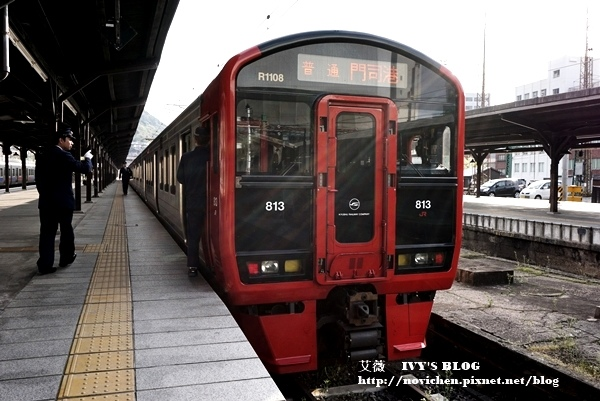 JR全九州周遊券_22.JPG