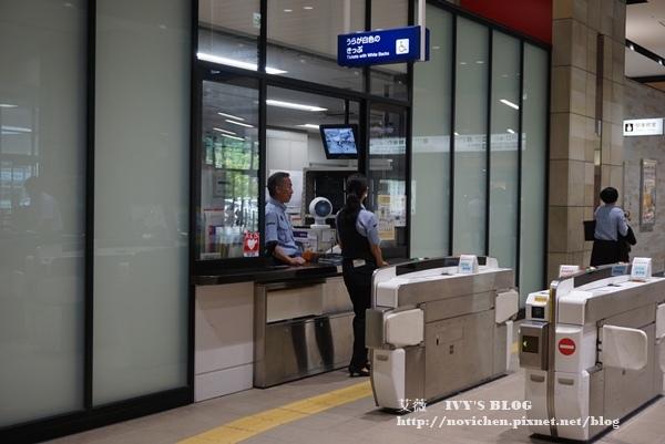JR全九州周遊券_25
