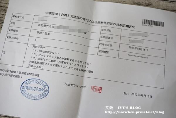 Budget租車_5.JPG