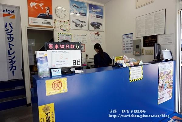 Budget租車_7.JPG