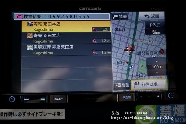 Budget租車_17.JPG