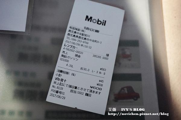 Budget租車_43.JPG