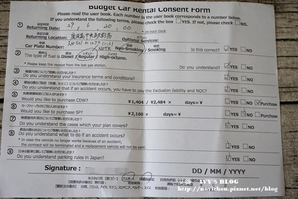 Budget租車_11.JPG