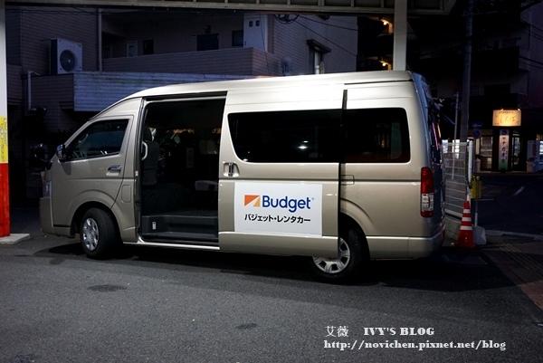 Budget租車_44.JPG