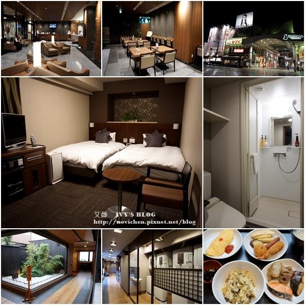 Dormy Inn熊本_0.jpg