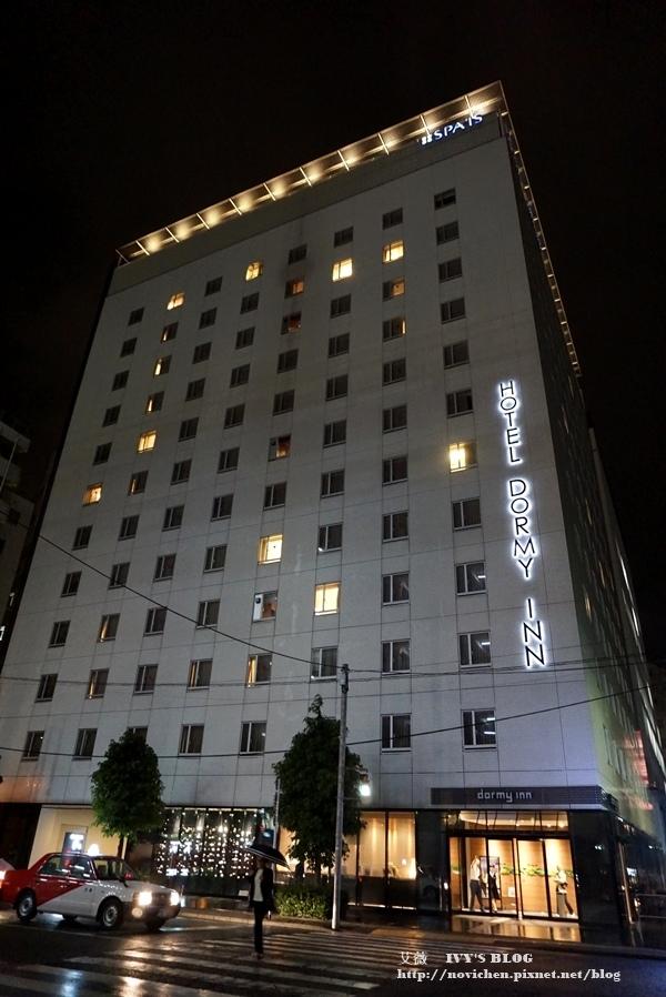 Dormy Inn熊本_1.JPG