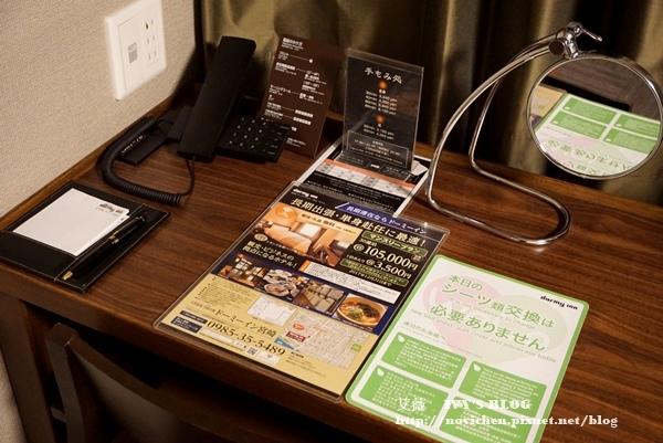 Dormy Inn熊本_8.JPG