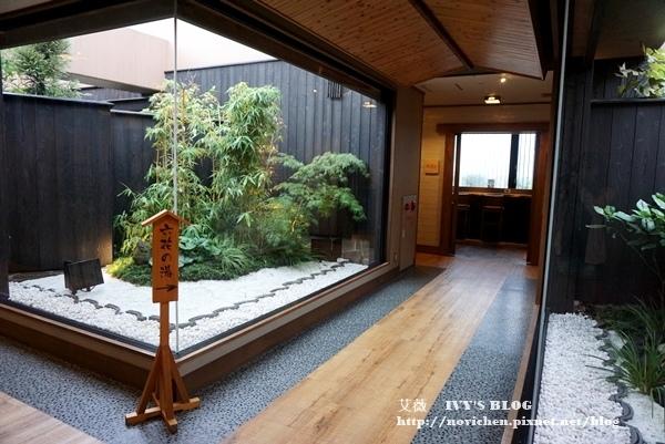 Dormy Inn熊本_21.JPG