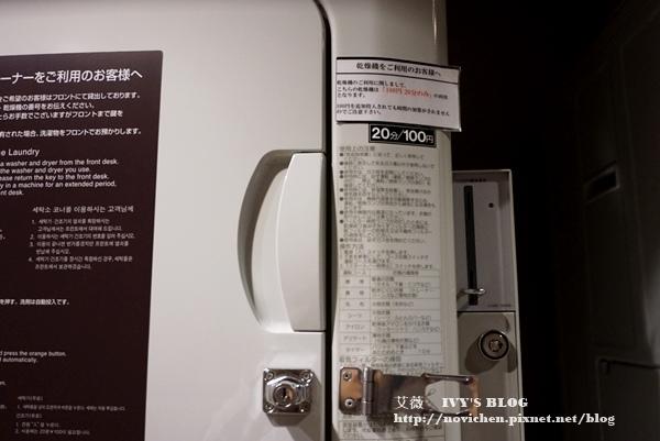Dormy Inn熊本_24.JPG
