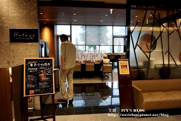Dormy Inn熊本_28.JPG
