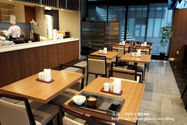 Dormy Inn熊本_31.JPG