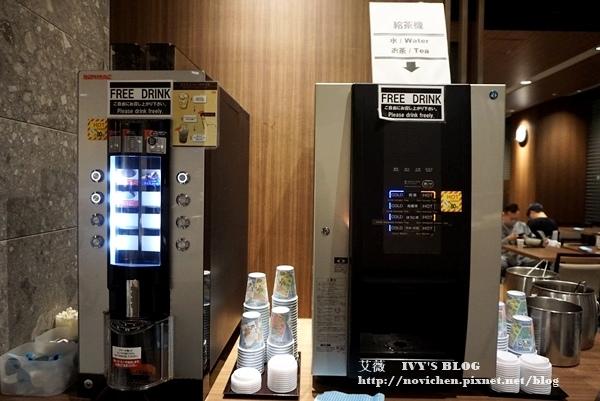 Dormy Inn熊本_43.JPG