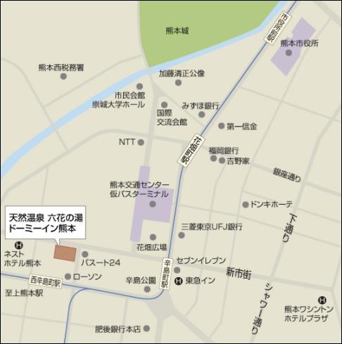 Dormy Inn熊本_49