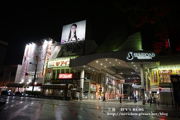 Dormy Inn熊本_50