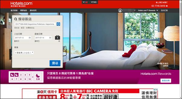Hotel.com_1