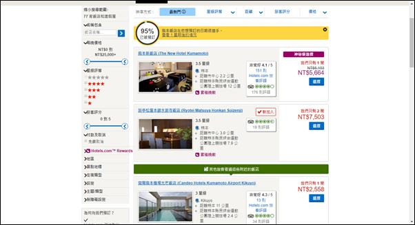 Hotel.com_4