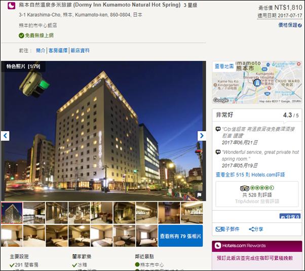 Hotel.com_5