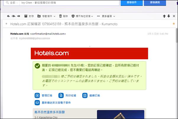 Hotel.com_11