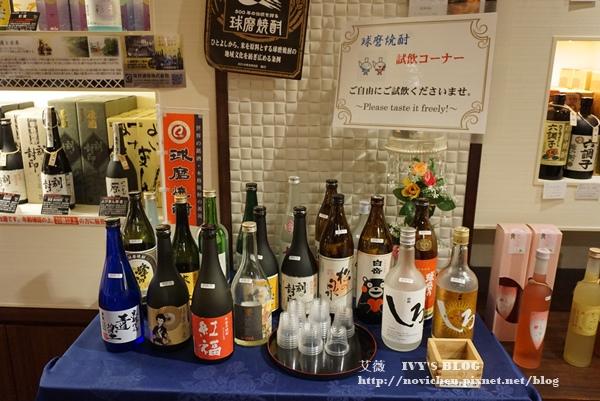 清流山水花_40.JPG