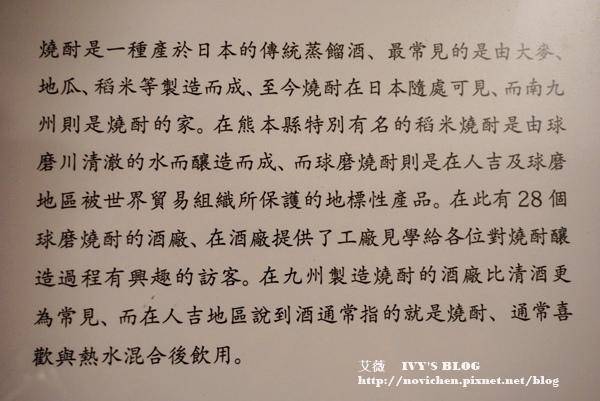 清流山水花_43.JPG
