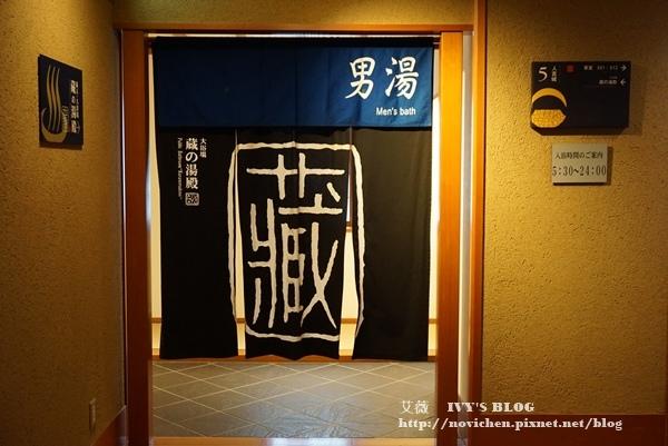 清流山水花_47.JPG