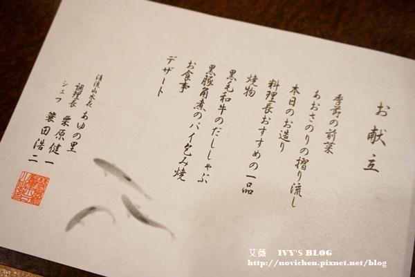 清流山水花_52.JPG