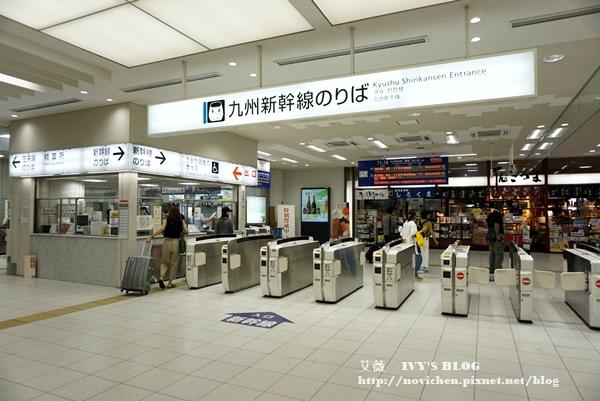 Solaria鹿兒島店_4.JPG