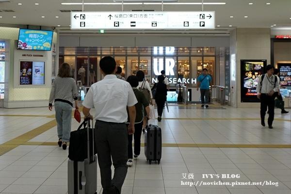 Solaria鹿兒島店_5.JPG