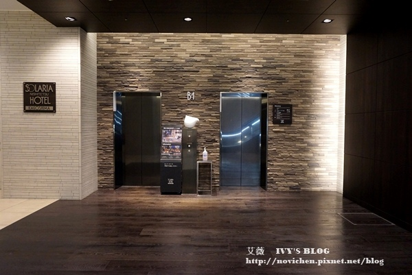 Solaria鹿兒島店_13.JPG