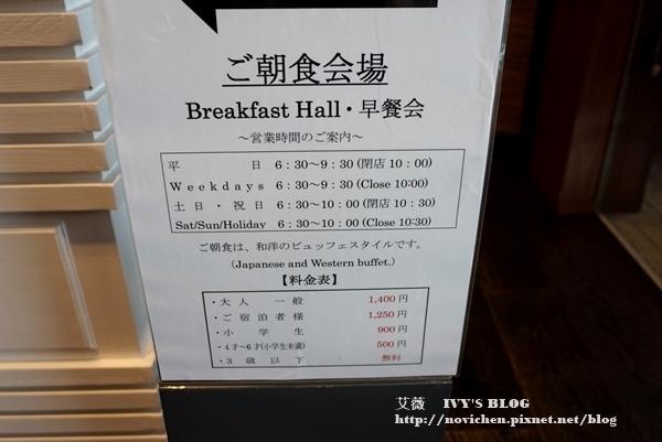 Solaria鹿兒島店_35.JPG