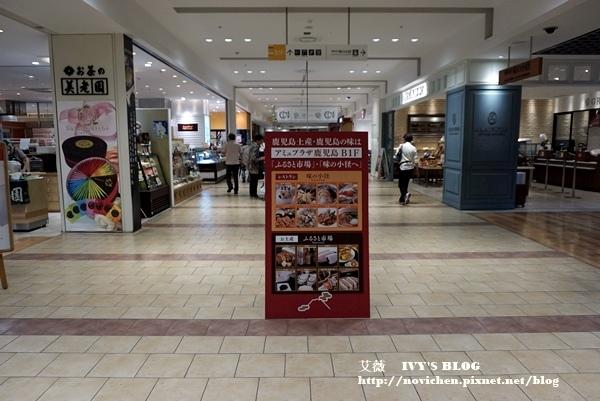 Solaria鹿兒島店_57.JPG