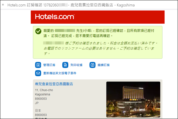 Hotel_11.png