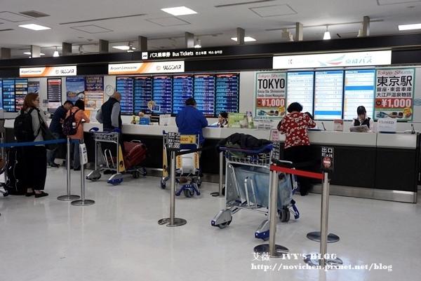 成田機場交通_3.JPG