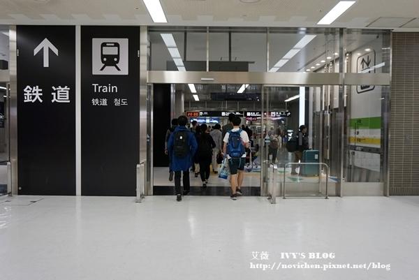 成田機場交通_5.JPG