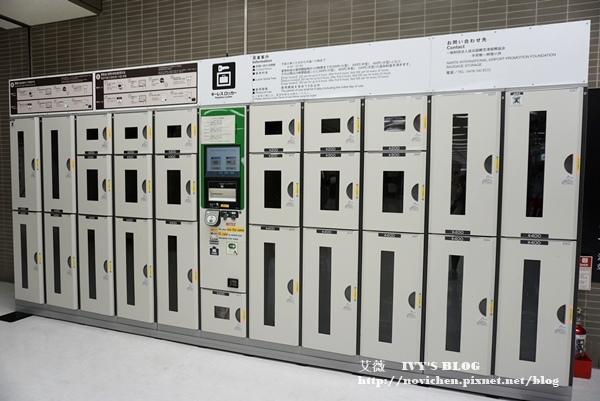 成田機場交通_6.JPG