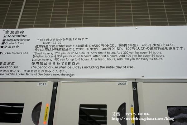 成田機場交通_7.JPG