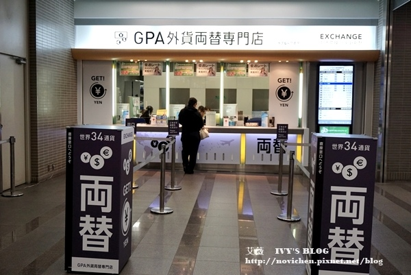 成田機場交通_9.JPG