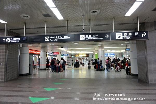 成田機場交通_11.JPG