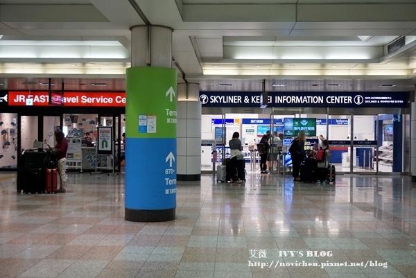 成田機場交通_12.JPG
