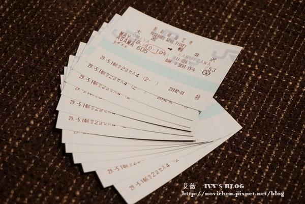 成田機場交通_17.JPG