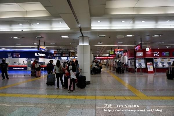 成田機場交通_21.JPG