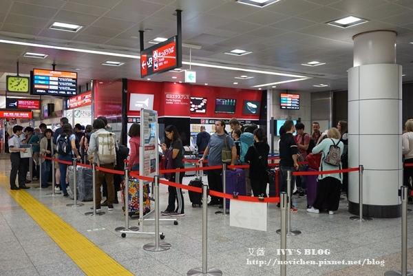 成田機場交通_20.JPG