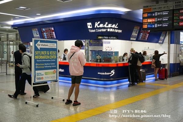 成田機場交通_23.JPG