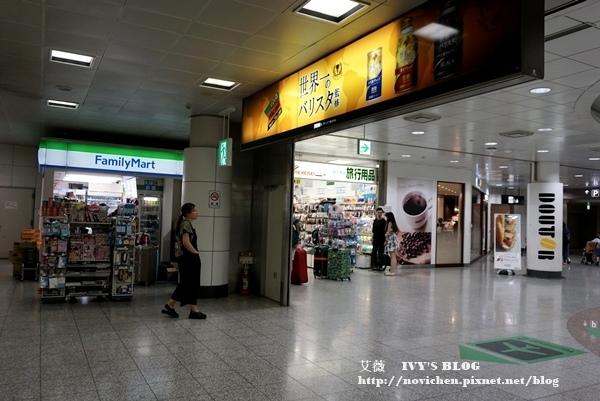 成田機場交通_24.JPG