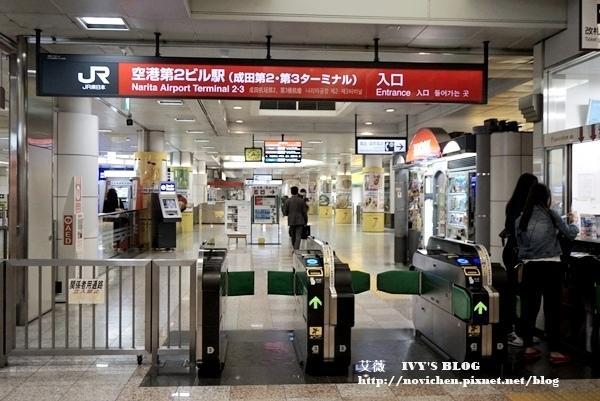 成田機場交通_25.JPG