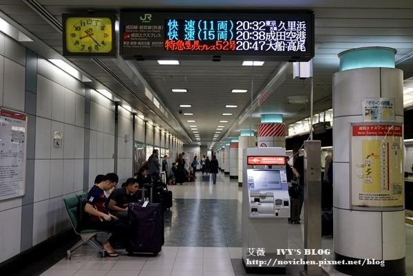 成田機場交通_27.JPG