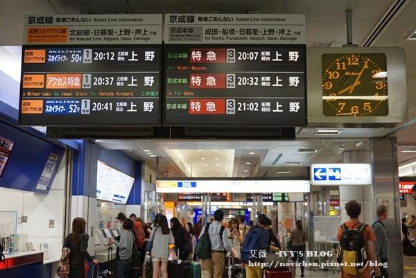 成田機場交通_26.JPG