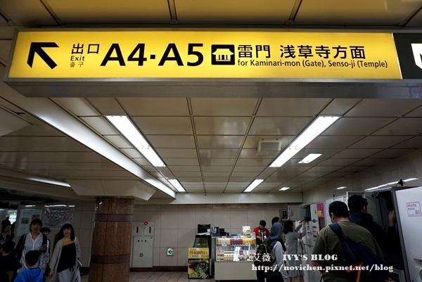 淺草_5.JPG