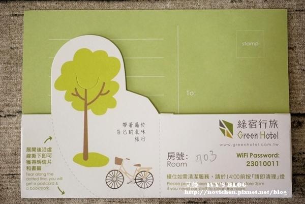 綠宿行旅_54